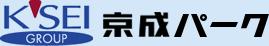 京成電鉄グループ 京成パーク